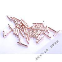 厂家定做电暖宝铜针 实价供货热门产品 品质高服务好 欢迎来电