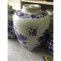 装酒装油缸批发 发酵陶瓷缸图片 景德镇陶瓷酒坛酒罐厂家