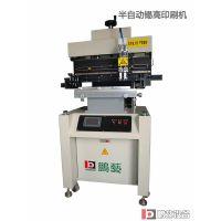 供应鹏艺半自动锡膏印刷机,PE高精密锡膏印刷机价格