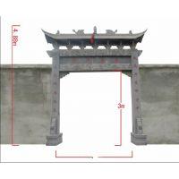 可以来图加工或定制 专业石雕牌坊生产厂家