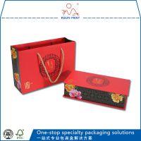 鲜花饼礼盒包装印刷厂家