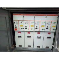 勤广电力热销10KV分支箱报价/柜体开闭所一进三出