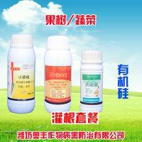 奥力克速净-专治辣椒炭疽病的特效药-水剂