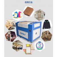 中国科聚厂家直销1060葫芦亚克力双色板挂件双头激光雕刻机