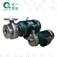 广州全一泵业FB液下立式耐腐蚀污水泵 效率高安装维修方便 机械加工切削液磨削液混合废水用