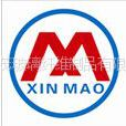 宁国市鑫茂玻璃纤维制品有限公司市场部