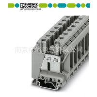 Phoenix/菲尼克斯 德国原装正品 3008012 UK 35 直通式接线端子