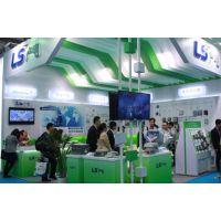 杭州LS产电一级代理接触器MC-9(12、18、22、32、40)/AC220V