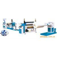 EPE珍珠棉挤出设备;EPE片材生产线;KT板设备;隔音板机器