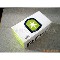 供应印刷包装彩盒