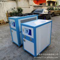 厂家供应风冷冷水机 现货供应 提供冷水机维修保养 小型冷水机