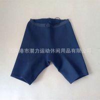 厂家定制冲浪裤潜水料沙滩裤男式水上运动裤
