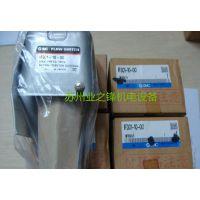 供应日本SMC电磁阀VS4130-022 VS4130-023 厂家直销 正品