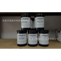 德国迪高950UV系列0003调粉光油 PE PP 塑料 软管 丝印UV油墨