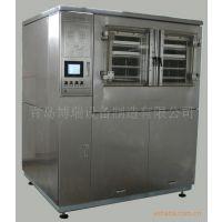 供应冻干海参加工设备-真空冷冻干燥机