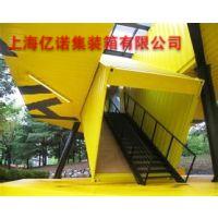 集装箱房屋价格表 集装箱活动房设计图,高设计 上海二手集装箱多少钱