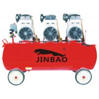 长沙市劲豹空压机/长沙市螺杆式空压机厂家