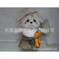 出口日本卡通拉面公仔/毛绒玩具 大布娃娃 小毛绒挂件 OEM定制