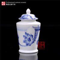 圆形方形茶叶罐定做 高档手绘陶瓷罐订制