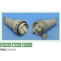 七星航空接头|七星接头|NANABOSHI接头—NHVC系列(高电压场合专用插头)
