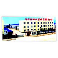 河南神农泵业有限公司