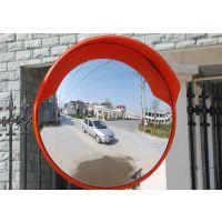 开平祥龙区亚克力一级停车场专用凸面镜大量现货 开平交通设施