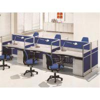 华艺非凡 办公桌屏风工位 定做铝合金材质组合工位屏风办公桌