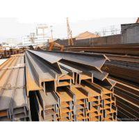莱钢工字钢 H型钢 国标工字钢 H型钢 大量现货 价格合理