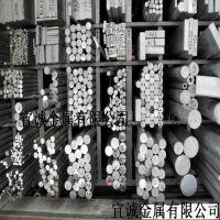 供应LY12耐热铝棒 批零兼营优质LY12硬铝棒 保证质量假一赔十