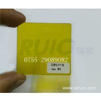透明颜色板~黄色防静电亚克力板~规格颜色齐全~深圳瑞欧现货供应