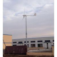 晟成并网型风力发电机 2000w 坚固耐用 占地面积小