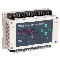 巨川电气 AP-T1温度探测器 电气火灾探测系统