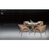 供应户外家具庭院阳台桌椅组合 梵得 藤椅五件套藤编休闲咖啡厅茶几三件套