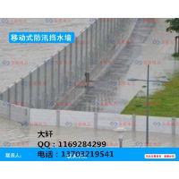 防汛挡水板【万水千山总是情】防汛挡水板M用于挡水304不锈钢