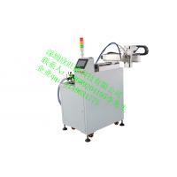 悬臂式点胶机 流水线点胶机 非标点胶机 灌胶机厂家 点胶机厂家
