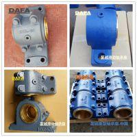 (DAFA)滑动轴承座 产品图片、图纸、价格|XHC4-80滑动轴承座