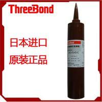 供应日本三键TB3056C湿气固化UV胶,threebond3056C蓝色透明,电子元件