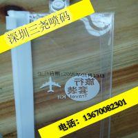 三尧高清分辨率的小字符喷码机_SY-670深圳喷码机厂家价格 打日期码