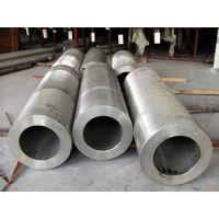 中进钢铁(在线咨询)、连云港无缝钢管、45#无缝钢管价格