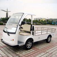 LQF090 朗晴0.9吨 2座电动平板载货车