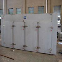 弘川机械多用途热风循环电热式烘干箱箱式干燥设备