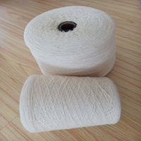 涤纶纱线厂纯涤纱32支40支浩纺纺织7RCMV