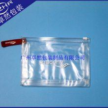 定做丝印拉链eva袋热压pvc袋带滑头自封自立服饰产品包装袋有底有侧时尚礼品袋