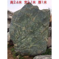 大量供应青岛大型景观石 泰山石 园林石 假山石 青花石 风景石