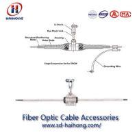 海虹OPGW光缆悬垂线夹/OPGW光缆悬垂金具PCJ(120kN<RTS)含接地线