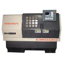 CK6140型数控车床(华中系统) 教学/生产两用型