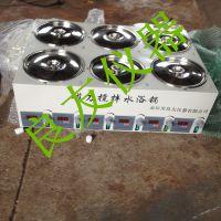 供应金坛良友SHJ-6D磁力搅拌水浴锅 水浴磁力搅拌器 恒温磁力搅拌器