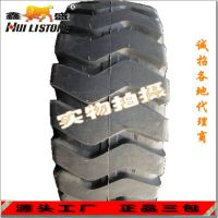 厂家直销29.5-25工程轮胎E3花纹拖拉机轮胎