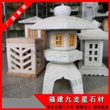 石材景观石灯笼雕刻,石雕灯笼,园林石灯雕塑
