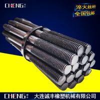 厂家供应通用35L耐磨丝杆 高硬度钢丝杆 大连诚丰密炼机配件